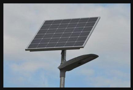 mci illubird solar solarleuchten solarleuchte solar led stra enleuchte solar generator. Black Bedroom Furniture Sets. Home Design Ideas